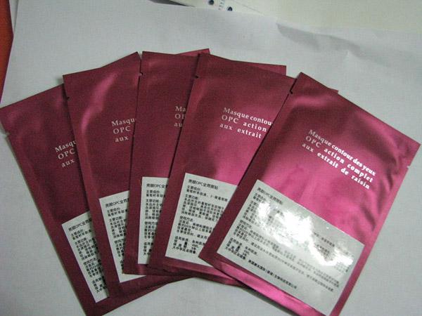 厂家每日推荐@湿巾包装袋订制||湿巾包装袋供应商
