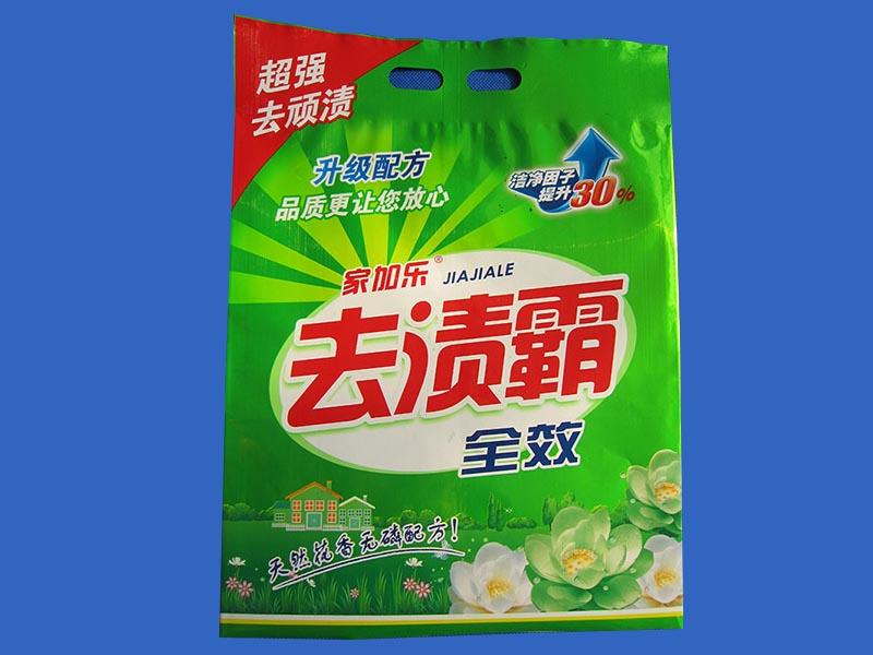 洗衣粉包装袋批发价格|潍坊有信誉度的包装袋提供商