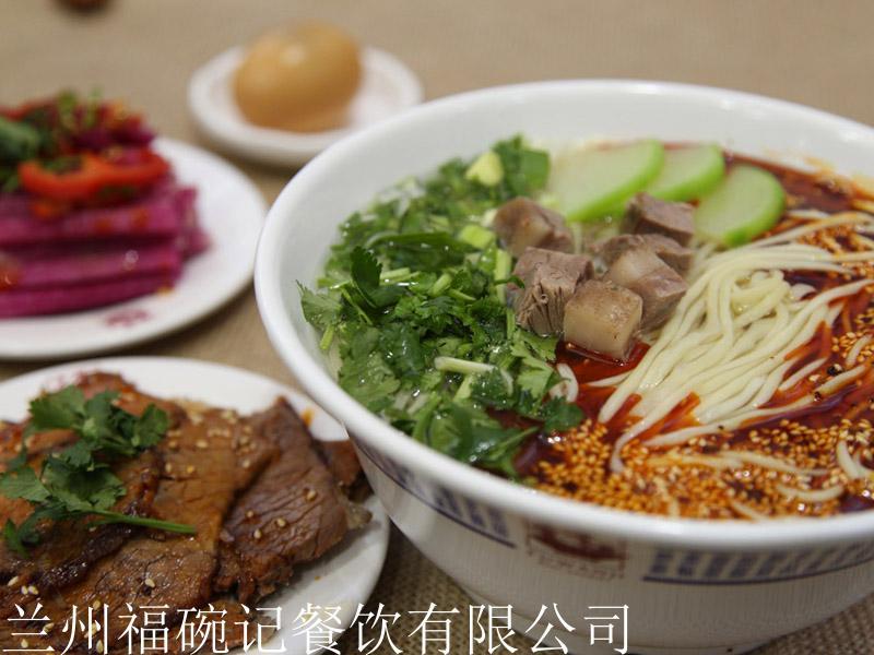 吐鲁番牛肉面加盟公司-甘肃可信赖的兰州牛肉面加盟