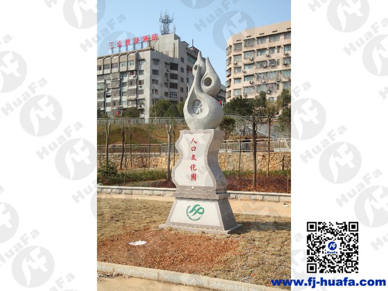 园林雕塑供应_华发石雕_可靠的商_园林雕塑供应