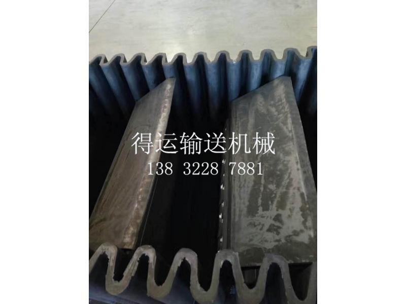 潮州橡胶输送带_得运机械设备供应厂家直销的橡胶输送带