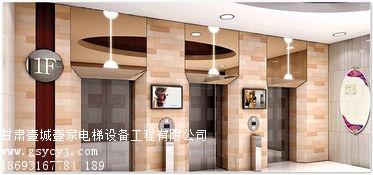 临夏乘客电梯安装-兰州哪里有供应乘客电梯 ()