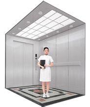 甘肃医用电梯,热卖的医用电梯供应在一城一家电梯立体车库