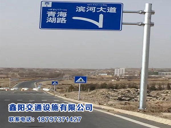 划算的青海交通设施西宁有售|西宁反光衣