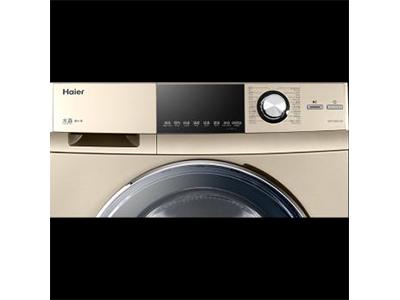 白銀海爾洗衣機-具有良好口碑的海爾洗衣機制造商