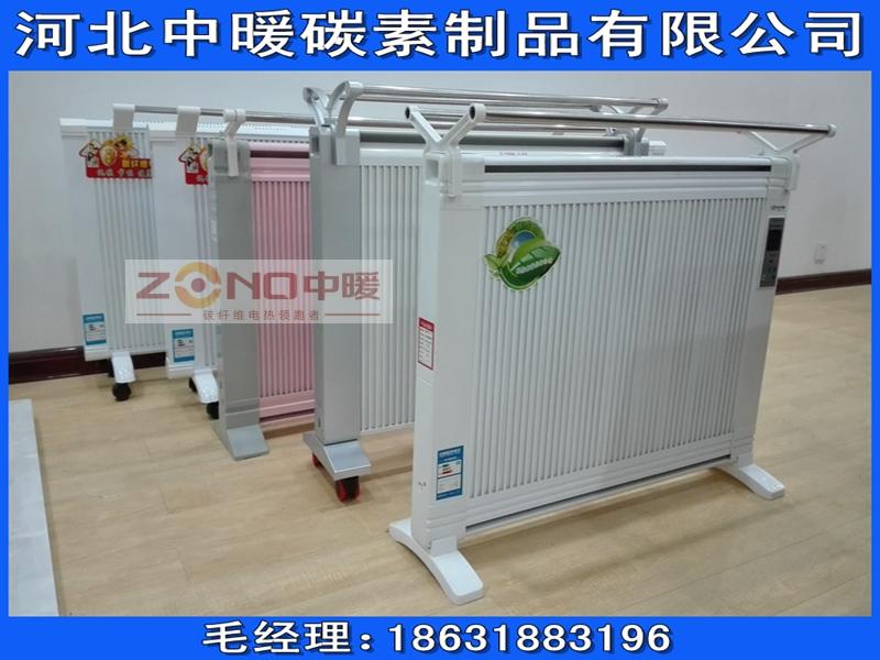 小型家用电暖器厂商,买实惠的小型家用电暖器,就选中暖碳素制品