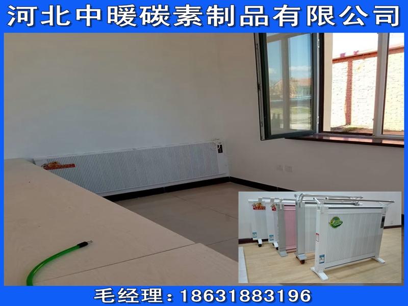 怎么买质量硬的红外线电暖器呢 _西藏红外线电暖器