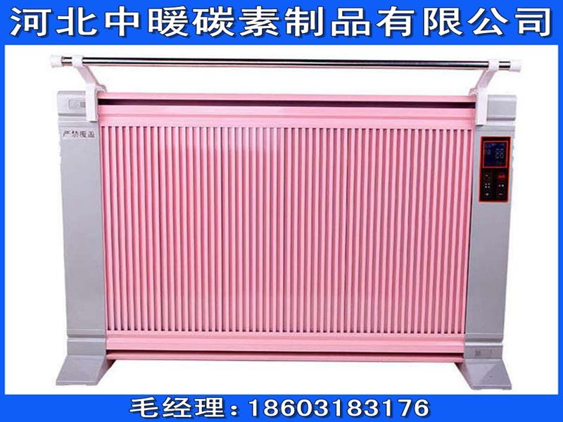 声誉好的安徽对流式电暖器推荐_对流式电暖器供应商