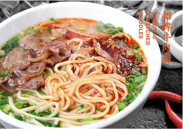 蘭州壽山香園牛肉面-蘭州拉面提供牛肉面