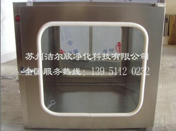 【厂家直销】苏州有品质的传递窗——落地式传递窗批发