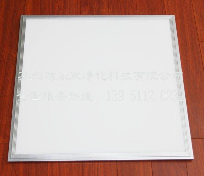 揭阳LED面板灯_供应高节能的LED平板灯