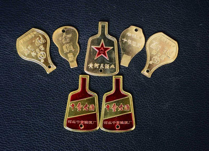 開酒鑰匙-山東實惠的開瓶鑰匙廠家