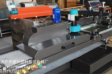 温州哪里有供应实用的全自动PVC透明不干胶丝网印刷机_瑞安全自动标签商标丝网印刷机