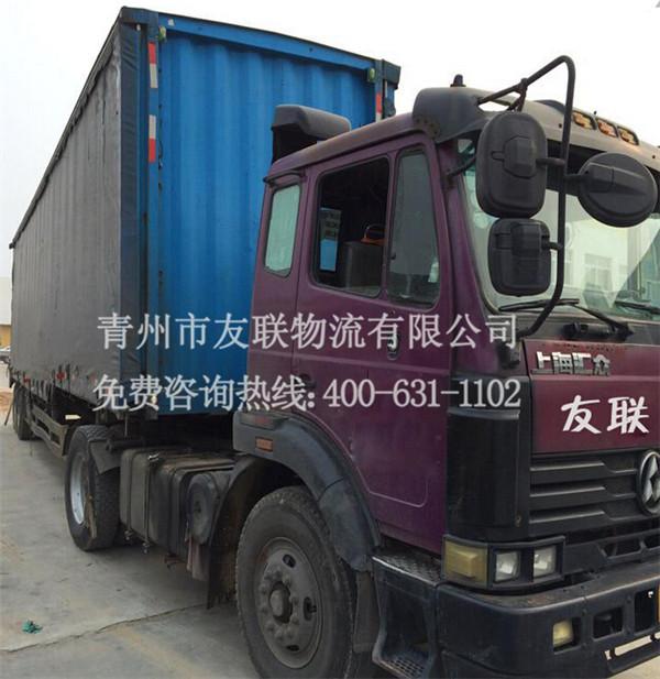 青州到南通物流当选友联物流——青州-南通物流