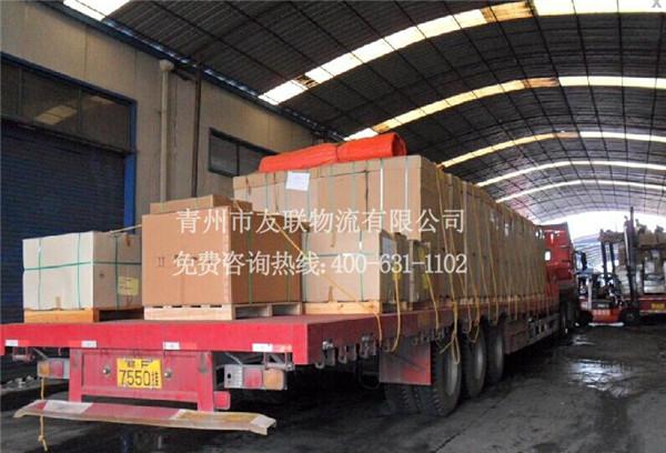 青州至南通车队|青州到南通物流价格怎么样