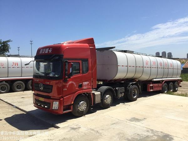 具有口碑的青岛食用油运输推荐_河南油罐车运输价格