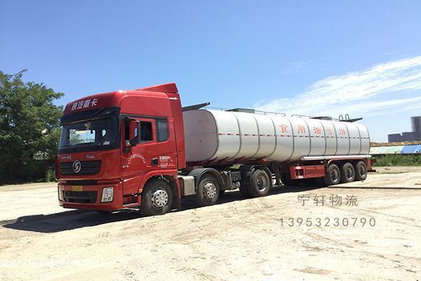 价格划算的油罐车运输——宁轩物流提供专业食用油运输