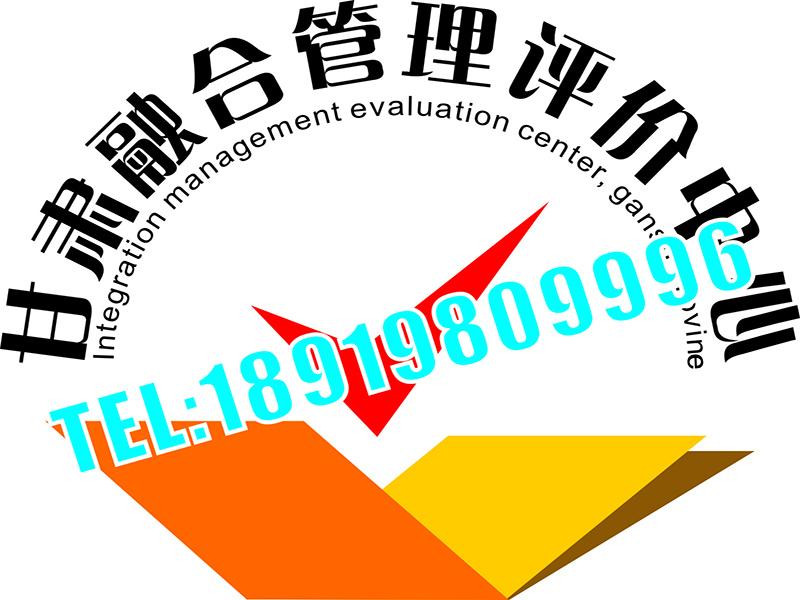 果洛生产许可证认证-生产许可证认证专业提供
