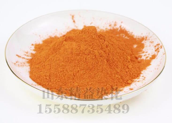 找質量好的精品堿性嫩黃當選精益染化,北京堿性嫩黃