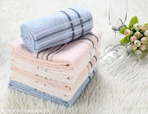 上等全棉英式單格面巾_買全棉英式單格面巾就來豐華毛巾