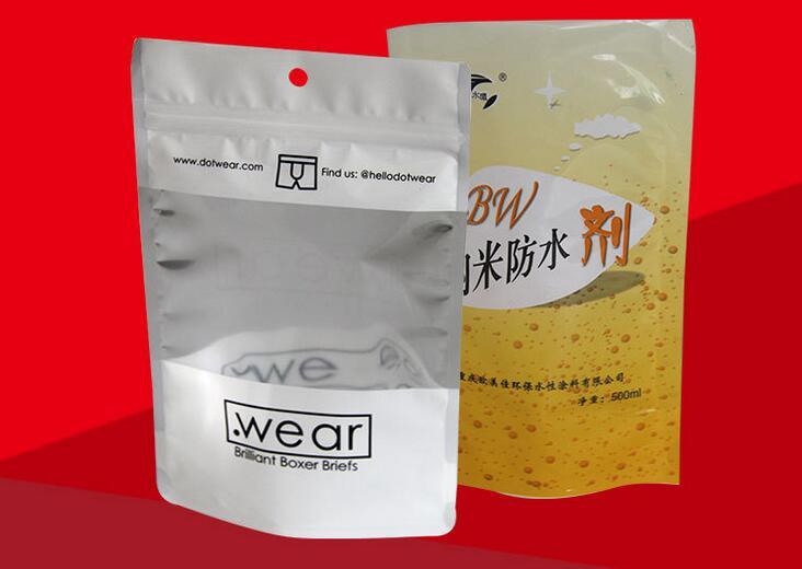 不错的塑料袋市场价格 上海塑料包装袋公司