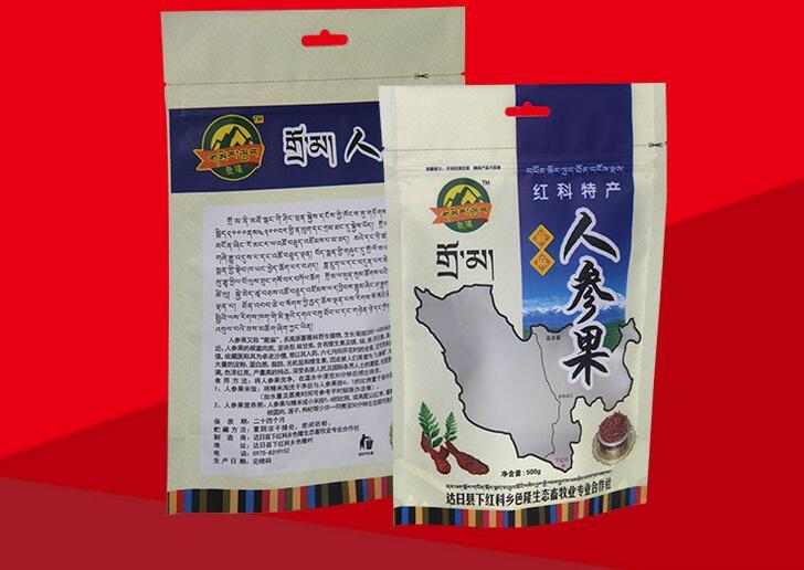 苏州价格超值的塑料袋供应|上海印刷包装