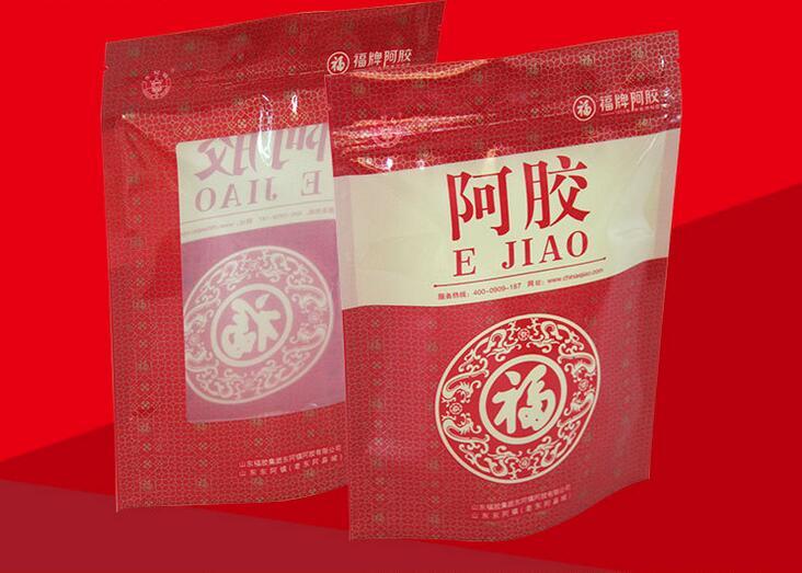 可靠的南京食品包装袋印刷供应,塑料袋