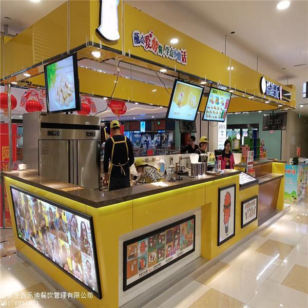 专业的港式奶茶加盟优选石家庄百乐迪餐饮 奶茶连锁店加盟
