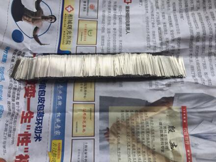价位合理的纹眉针供应,苏州不锈钢纹眉针公司