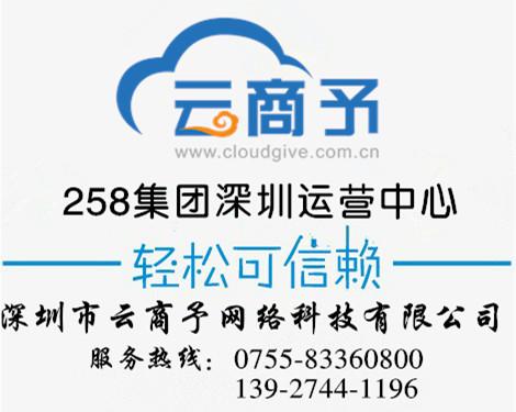 推荐深圳优化公司哪家有-广东有口碑的商务卫士平台公司