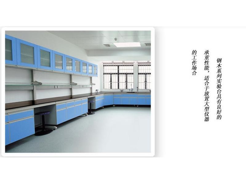 酒泉pcr实验室定做 兰州销量好的PCR实验室,认准兰州科贝