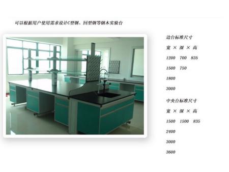 PCR亚博yaboapp首页-兰州技术pcr亚博yaboapp首页
