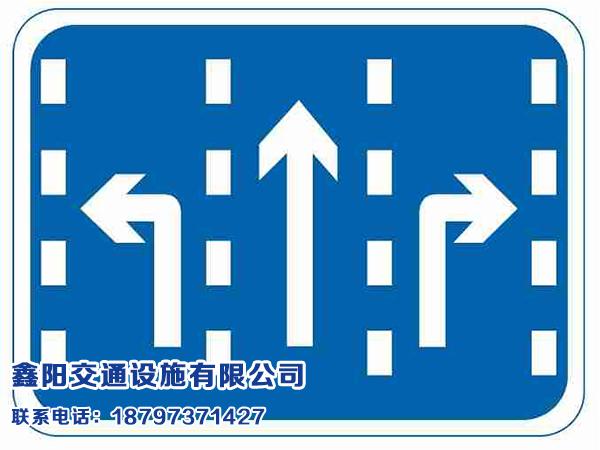 青海警戒线-西宁市鑫阳交通设施提供好用的青海交通设施