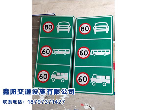 青海反光衣|西宁哪里有供应优良的交通指示牌