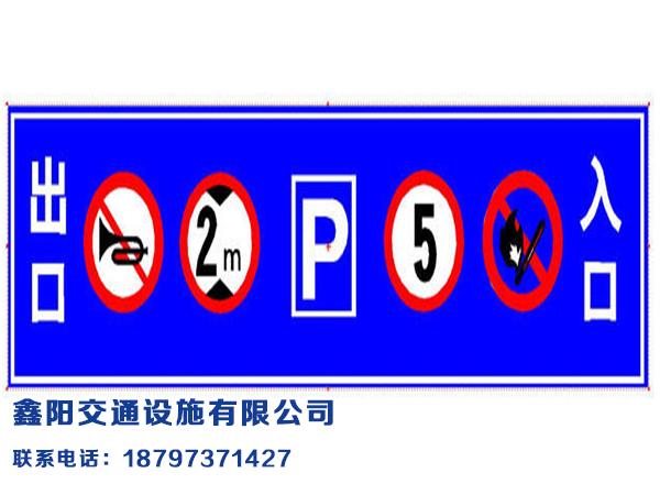 青海爱哦天指示牌安装,西宁哪里有供应质量好的道路导向标牌