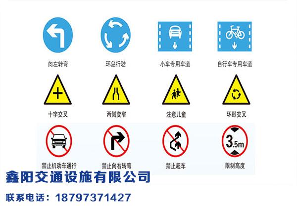 西寧道路警示牌 大量供應質量好的交通指示牌