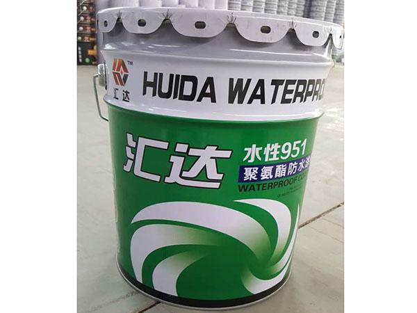 水性951防水涂料供应-汇达防水材料口碑好的水性951防水涂料新品上市