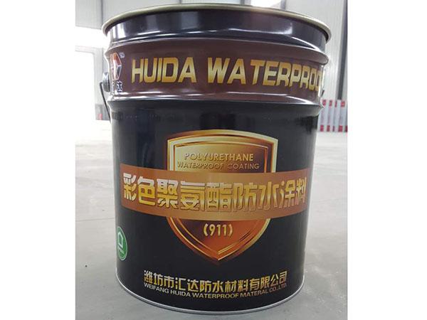 油性防水涂料哪家好,油性防水涂料厂家+汇达防水