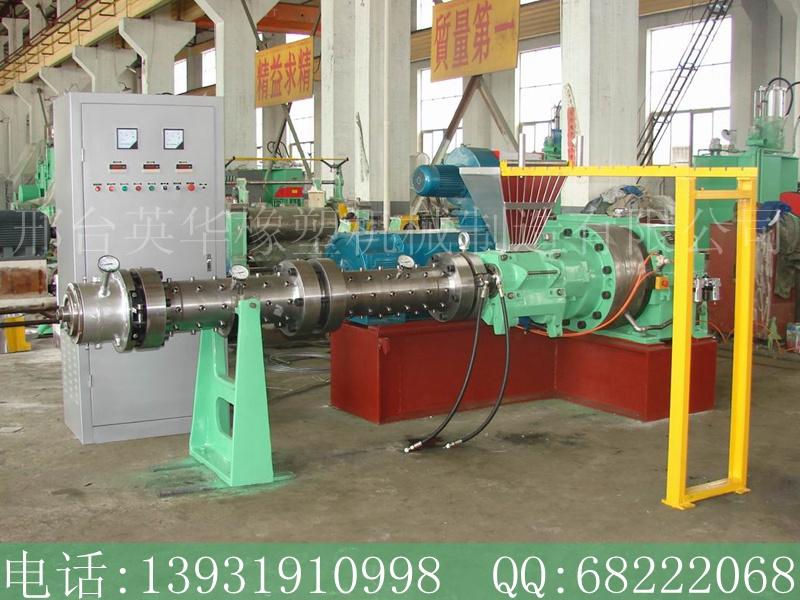黑龙江密封条生产线生产厂家|河北划算的密封条生产线供应