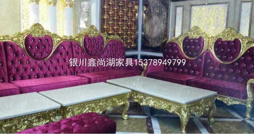 KTV沙发桌椅