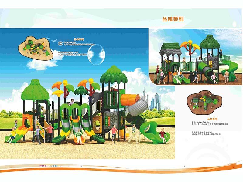 兰州幼儿园游乐设施,可信赖的幼儿园游乐设备制造商