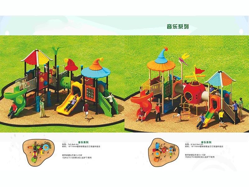 兰州幼儿园游乐设施价格如何——白银幼儿园秋千哪儿有兰州幼儿园篮球架