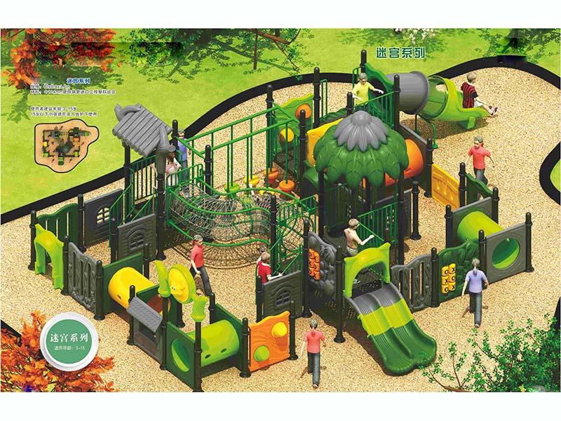 兰州幼儿园游乐设备-名声好的幼儿园游乐设施供应商