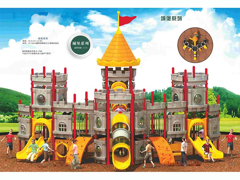 敦煌游乐设施,甘肃幼儿园游乐设施出售