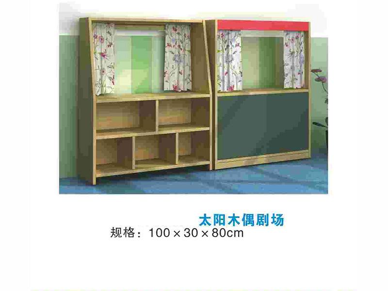 青海幼儿园塑料床 畅销的幼儿园游乐设备在哪有卖