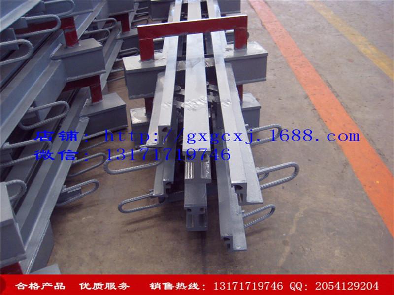 功勋科技品牌GQF-Z40型桥梁伸缩缝供应商|广东GQF-Z40型桥梁伸缩缝