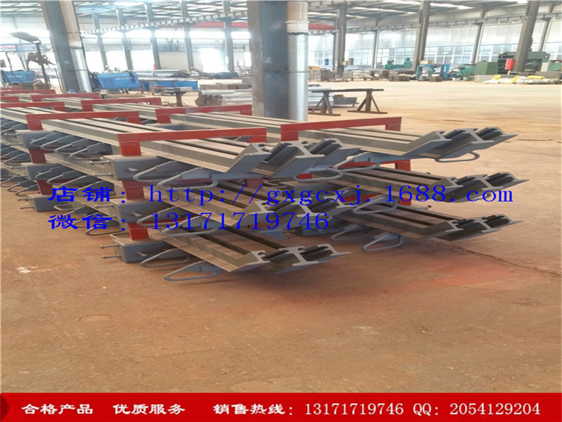 出售北京品质好的GQF-Z型桥梁伸缩缝|海南GQF-Z40型桥梁伸缩缝
