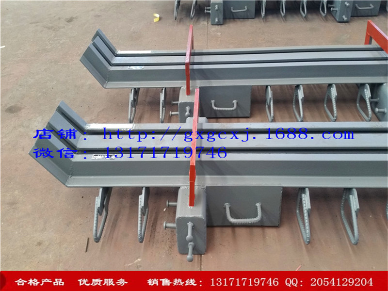 TS型异型钢模数式伸缩缝供应商哪家比较好,TS型异型钢模数式伸缩缝多少钱
