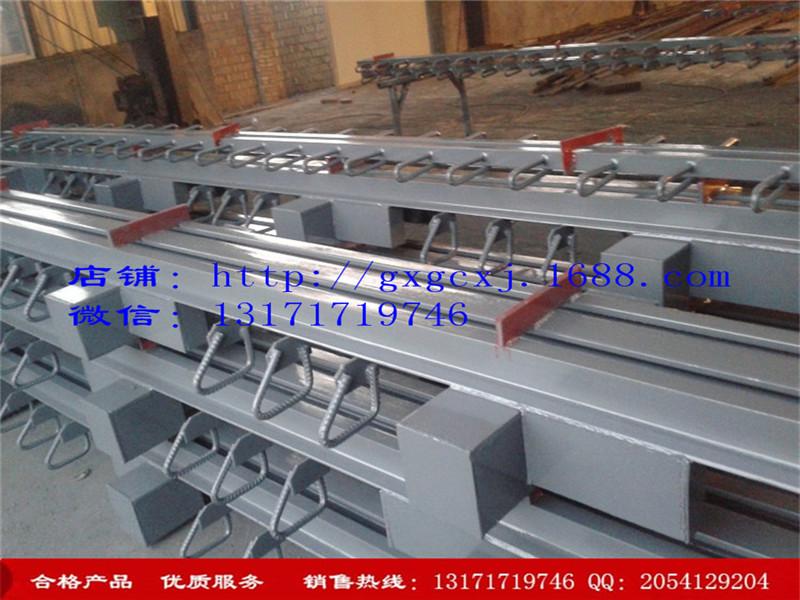 【供销】北京市价格优惠的SSFB80模数式伸缩缝-SSFB80模数式伸缩缝批发价格