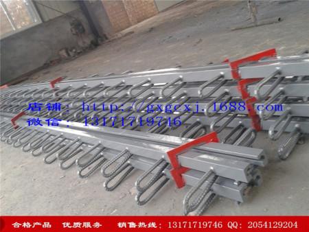 陕西D120型模数式伸缩缝|出售北京好用的D120型模数式伸缩缝